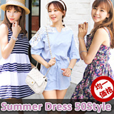 [Style UP] 2015 Korean dress  [UP TO 65% OFF - women fashion women clothing Korean Formal Dress Collection] 2015 Customer Satisfaction Best Item wedding