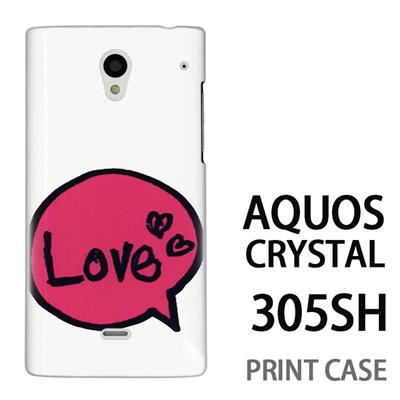 AQUOS CRYSTAL 305SH 用『0617 LOVE』特殊印刷ケース【 aquos crystal 305sh アクオス クリスタル アクオスクリスタル softbank ケース プリント カバー スマホケース スマホカバー 】の画像