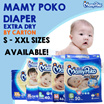 MAMY POKO DIAPERS BY CARTON