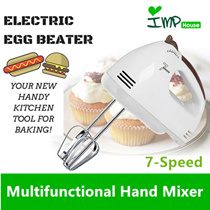 ★IMP HOUSE★Electric Egg Beater/ Flour Mixer with 7-Speed/ Hand Mixer with 4 pcs/ Stainless Steel S