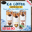 SUPER DEAL! Promo Landessa Ice Coffee * Vanilla | Caffe Latte | Cappuccino Flavors In Carton of 12s