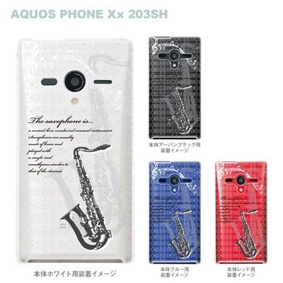 【AQUOS PHONEケース】【203SH】【Soft Bank】【カバー】【スマホケース】【クリアケース】【ミュージック】【サックス】 09-203sh-mu0010の画像
