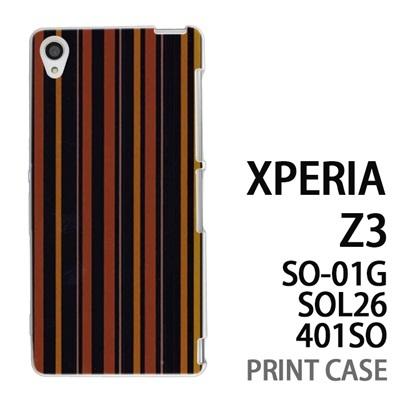 XPERIA Z3 SO-01G SOL26 401SO 用『No4 マーブルストライプ』特殊印刷ケース【 xperia z3 so01g so-01g SO01G sol26 401so docomo au softbank エクスペリア エクスペリアz3 ケース プリント カバー スマホケース スマホカバー】の画像