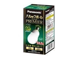 【クリックで詳細表示】Panasonic パルックボールプレミア A15形 E17口金 ナチュラル色 EFA15EN10E17H2