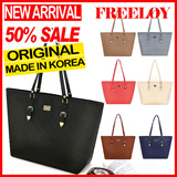 ★TODAY ONLY.MEGA SALE!★[FAST Shipping]★FREELOY-Korean High Quality Women Ladies Bag Shoulder Bag Work Bag Tote/Big Bag