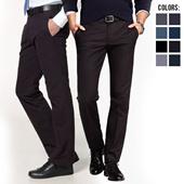 [New Updated 08/04] Celana Formal Pria Slim Fit / Banyak Warna dan Motif / Best Selller / Premium Quality