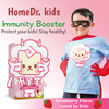 [Pre-CNY Deal] ★ Buy 3 Free 1★ Kids Immunity Booster for Children Health Supplement Multivitamin ☆ Anti Allergy ☆ Immune System ☆ Strawberry Flavor ☆ Not Bitter ☆ Loved by Kids ♥ Made in Taiwan ♥