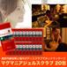 【訳あり90%OFF!!★富士山の溶岩でダイエット&ツルツル美肌に♪】マグマニア ジェル スクラブ 20g×20包(計400g)1回使い切りパックが20包でボトルサイズと同容量!
