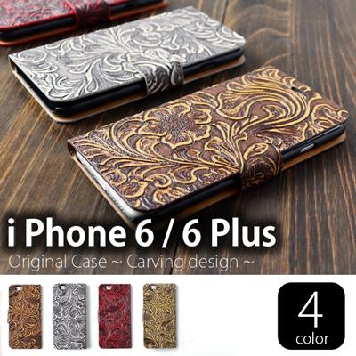 iPhone6s/6 iPhone6sPlus/6Plus ケース 手帳型 レザー 調 カービングデザイン 手帳 case cover 横開き カードポケット 保護 マグネット おしゃれ シック 合皮 アイフォン6 IP6CARVING / ER-IP62PCV [ゆうメール配送][送料無料]の画像