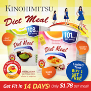 Kinohimitsu DIET MEAL (BUY 1 FREE 1) - 14pkts per box [Weight Loss] *CLEARANCE SALE!!!*