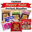 (Pre Order) TAIWAN Super Sale Instant Noodles! 統一/ 維力/ 滿漢大餐/ 一度贊/ 阿舍 [Start Shipping Day On 3/3]