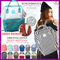 【LOCAL SELLER INSTOCKS READY Buy 2 FREE Shipping】BEST SELLER❤Original Japan ANELLO BACKPACK❤SUKINDOUGY sports gym bag /travel backpack/Large Capacity mummy dayre kids/ kanken student school bag