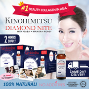 Kinohimitsu Collagen Diamond Nite [2mth supply = 32 bottles] SAME (working) DAY DELIVERY!