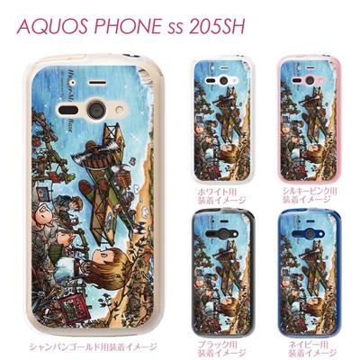 【AQUOS PHONE ss 205SH】【205sh】【Soft Bank】【カバー】【ケース】【スマホケース】【クリアケース】【クリアーアーツ】【SWEET ROCK TOWN】 46-205sh-sh0010の画像