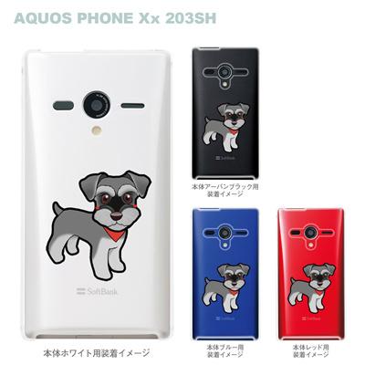 【まゆイヌ】【AQUOS PHONE Xx 203SH】【Soft Bank】【ケース】【カバー】【スマホケース】【クリアケース】【ミニチュアシュナウザー】 26-203sh-md0024の画像