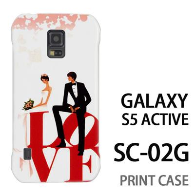 GALAXY S5 Active SC-02G 用『0621 永遠の愛』特殊印刷ケース【 galaxy s5 active SC-02G sc02g SC02G galaxys5 ギャラクシー ギャラクシーs5 アクティブ docomo ケース プリント カバー スマホケース スマホカバー】の画像