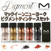 【MACQUEEN]ピグメント5種ティンケースセット/ 5カラー / アイシャドウ