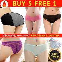 🔊 [2019 NEW YEAR PROMO! BUY 5 FREE 1] 🔥 SG #1 Seamless Modal Panties | Anti Leak | Lace Thong