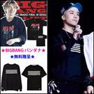 新商品追加!★裏起毛 生地入荷!★【佐川急便 無料配送】 2016 BIGBANG WORLD TOUR [MADE] Tシャツ トレーナー パーカー /bigbangファッション/ BIGBANG パーカー/男女兼用/G-DRAGON /gd /BIGBANG/bigbang 服/ビッグバン