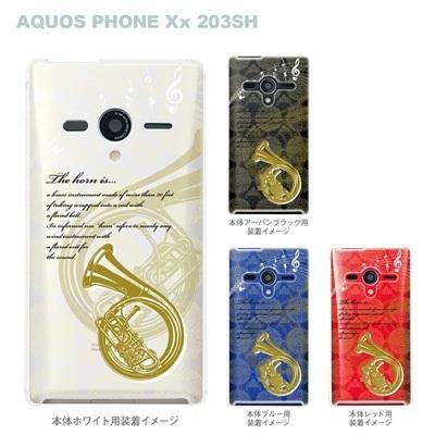 【AQUOS PHONEケース】【203SH】【Soft Bank】【カバー】【スマホケース】【クリアケース】【ミュージック】【ホルン】 09-203sh-mu0011の画像