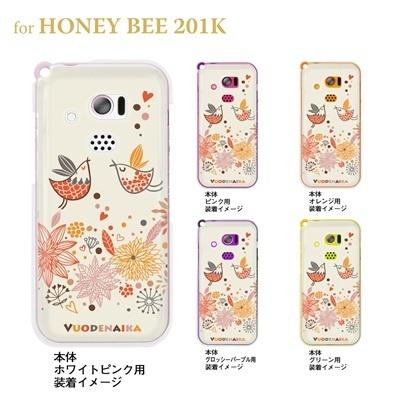 【HONEY BEE ケース】【201K】【Soft Bank】【カバー】【スマホケース】【クリアケース】【Vuodenaika】 21-201k-ne0005の画像
