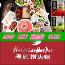 2017 HaiDiLao /Chinese New Year SALE  /CNY   *HAIDILAO Steamboat SOUP BASE  SALE / Hai Di Lao /
