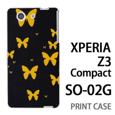 XPERIA Z3 Compact SO-02G 用『No3 イエローバタフライ群』特殊印刷ケース【 xperia z3 compact so-02g so02g SO02G xperiaz3 エクスペリア エクスペリアz3 コンパクト docomo ケース プリント カバー スマホケース スマホカバー】の画像