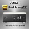 ★数量限定★DA-310USB ヘッドホンアンプ USB-DAC DSD 11.2 MHz、PCM 384 kHz / 32bit ハイレゾ対応