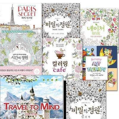 Qoo10 Secret Garden Colouring Books Stress Relief Coloring Categories
