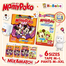 $39.90 +FREE SHIPPING【Mix and Match - Bundle of 3】Disney MamyPoko★Halloween Diapers Tape/Pants M~XXL