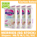 ★ MERRIES Carton Sales ★ SG Official ★ MADE IN JAPAN Tape Diapers / Walker Pants Bundle Deal (Size NB/S/M/L/XL/XXL)