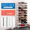 シューズラック 10段 収納 靴箱 シューズボックス 下駄箱 薄型 スリム 靴入れ シューズbox【送料無料】