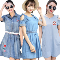 【5/7 update】* BUY 2 FREE SHIPPING * The most comprehensive Jeans / denim dress / Cowboy/Women Cloth