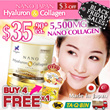 [LAST DAY!!! 35-days=$35.90ea only+FREE* NANO ROYAL JELLY!!!] ★RESULTS GUARANTEED★ NANO COLLAGEN • Skin Hair Bustline • BEST SELLING #1 IN SG!!! • 35DAYS Upsize • 5500mg Upgraded ♥ Made In Japan