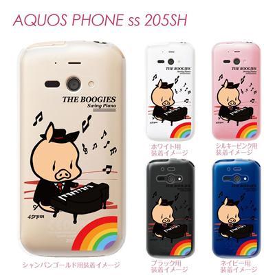 【AQUOS PHONE ss 205SH】【205sh】【Soft Bank】【カバー】【ケース】【スマホケース】【クリアケース】【クリアーアーツ】【SWEET ROCK TOWN】 46-205sh-sh2012の画像