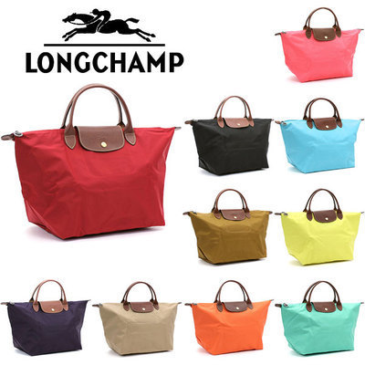 Buy 100 Authentic Longchamp 1623 Le Pliage Mediaum Tote