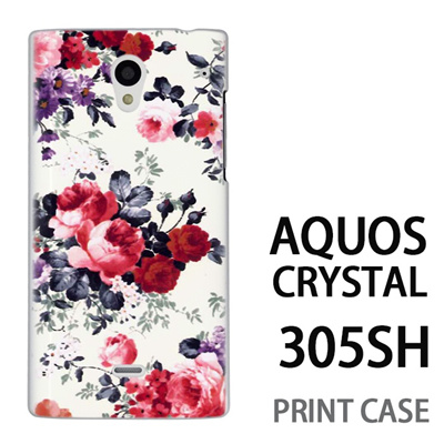 AQUOS CRYSTAL 305SH 用『0617 チューリップ畑』特殊印刷ケース【 aquos crystal 305sh アクオス クリスタル アクオスクリスタル softbank ケース プリント カバー スマホケース スマホカバー 】の画像