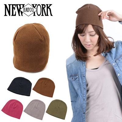 【メール便送料無料/1点まで】ニューヨークハット New York Hat 4507 Cotton Beanie(ニットキャップ) ハット おしゃれ 通販の画像