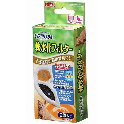 ジェックス(GEX)ピュアクリスタル軟水化フィルターサークル猫用56822800【ペット用品猫用品食器・給水器・給餌器】