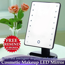 Brightness Adjustable Cosmetic Makeup Lighted Mirror with Cosmetic Organizer / Brightness Adjustable / Beauty Accessories / 16 LEDs