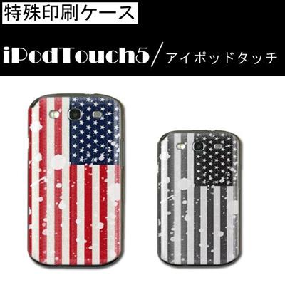 特殊印刷/iPodtouch5(第5世代)iPodtouch6(第6世代) 【アイポッドタッチ アイポッド ipod ハードケース カバー ケース】(USA)CCC-018の画像