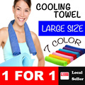 [1 For 1] Cooling Towel UV Protection *Large Size*  sports towel/exercise/jogging/outdoor sports *Buy 1 get 1 Free*