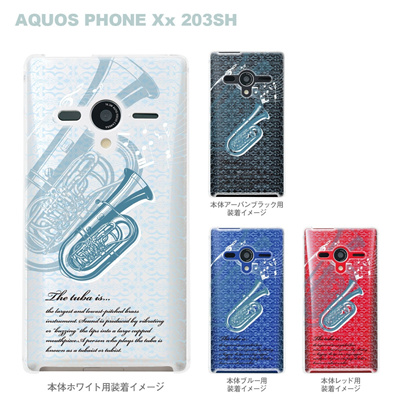 【AQUOS PHONEケース】【203SH】【Soft Bank】【カバー】【スマホケース】【クリアケース】【ミュージック】【チューバ】 09-203sh-mu0013の画像