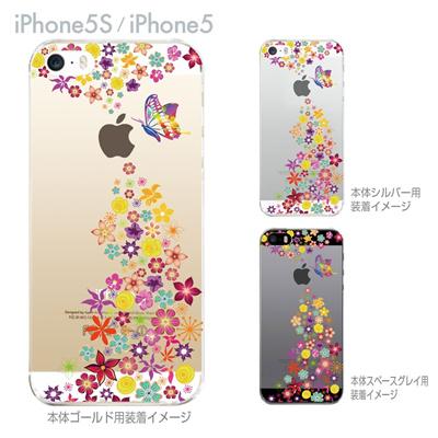 【iPhone5S】【iPhone5】【iPhone5sケース】【iPhone5ケース】【iPhone ケース】【クリア カバー】【スマホケース】【クリアケース】【ハードケース】【着せ替え】【イラスト】【フラワー】【花と蝶】 06-ip5s-ca0087の画像