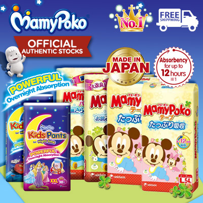 [Unicharm]?AUTHENTIC!?MAMYPOKO DISNEY MICKEY Pants/Tapes Deals for only S$39 instead of S$39