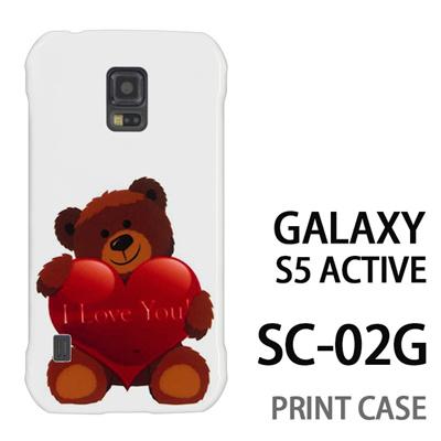 GALAXY S5 Active SC-02G 用『0622 iloveu熊 さん』特殊印刷ケース【 galaxy s5 active SC-02G sc02g SC02G galaxys5 ギャラクシー ギャラクシーs5 アクティブ docomo ケース プリント カバー スマホケース スマホカバー】の画像