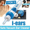 【Buy one free one=2 iears】[Murray Ear Vacuum Cleaner]Vibration/Vacuum/Safe Ear Cleaner/Portable/Safe