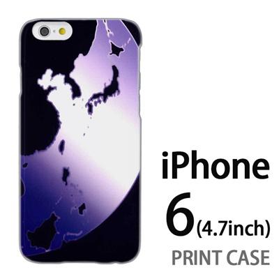 iPhone6 (4.7インチ) 用『No3 地球』特殊印刷ケース【 iphone6 iphone アイフォン アイフォン6 au docomo softbank Apple ケース プリント カバー スマホケース スマホカバー 】の画像