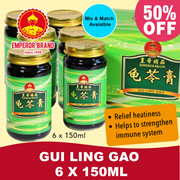 ★Mix and Match 6x150m Gui Ling Gao/Gui Ling Gao with Birdnest/Gui Ling Gao with Pearl OFFER!! ★