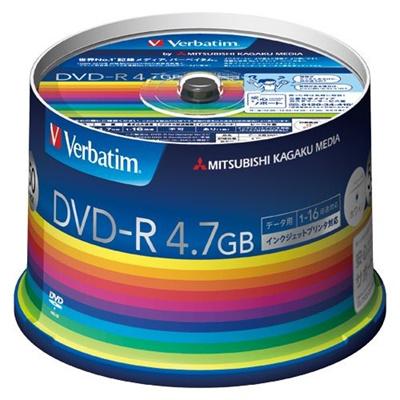 三菱化学メディアPCDATA用DVD-RDHR47JP50V300011898